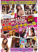 Recommended By Escorts!! The Ideal Sex Sleeve Play By Amateur Girls Download