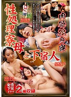 Carnal Hostel For Bachelors - The Dorm MILF And Her Boarders Download