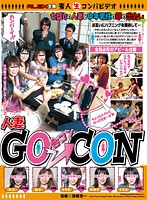 Married Woman GO CON Download