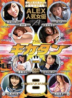 The Solo Variety Actress 8 Download