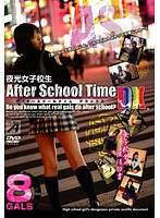 After School Time DX. Download