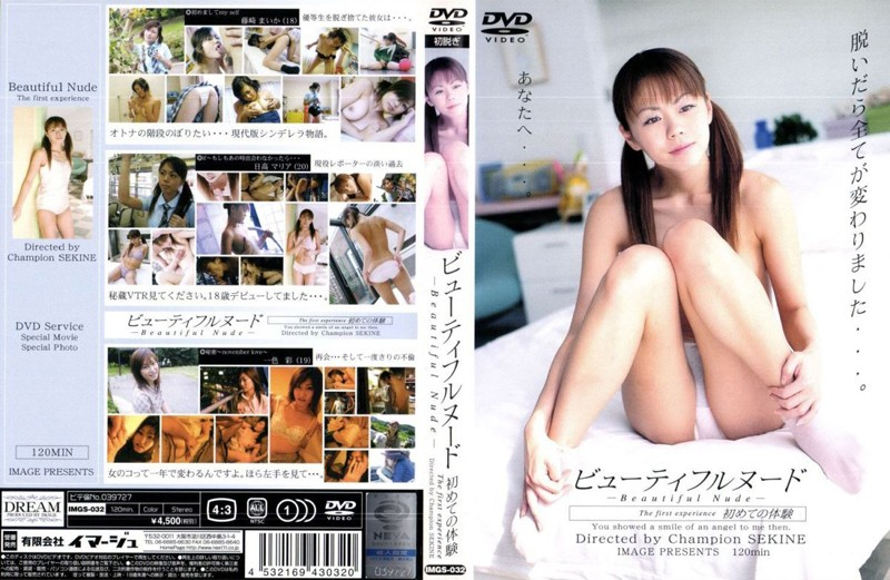 (h_259imgs00032)[IMGS-032] Beautiful Nude  First Experience Download