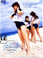 Graduation Trip In Okinawa. The Eternal School Swimsuit Download