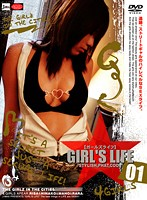 GIRL'S LIFE Download