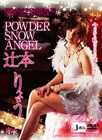 POWDER SNOW ANGEL Ryo Tsujimoto 下載