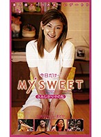 Today Only. My Sweet. Lonely Me (h_259next00620ps)