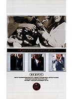Secret! Schoolgirl Hostess Download