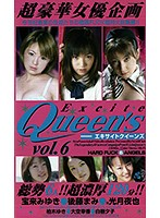 Excite Queen's vol. 6 Download