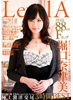 Collector's Edition Beautiful Mature Women Level A Selection. Natsumi Horiguchi The Best Of Extreme Dirty Sex 3 Hours 下載