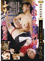 Depictions Of Forbidden Lust - Hermaphrodite Incest - Wild Twisted Hermaphrodite Sex Swapping 下載