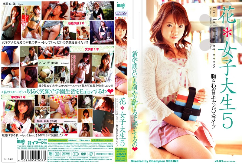 SIMG-037 javhd.com Hana University Girl 5 Breast Groping Campus Life