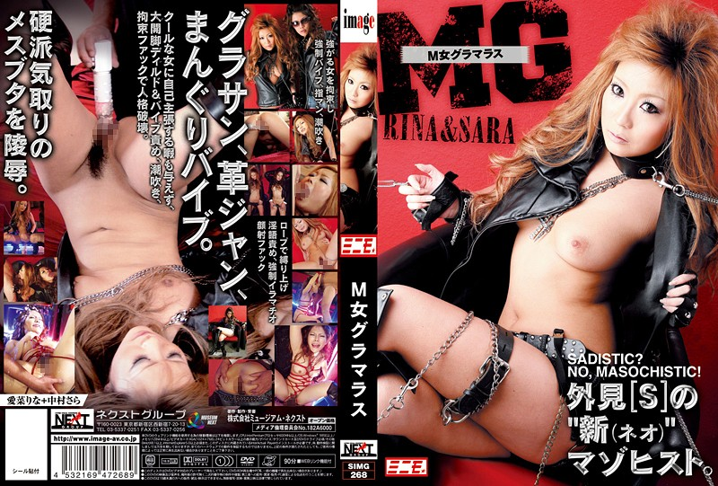 SIMG-268 download or stream.