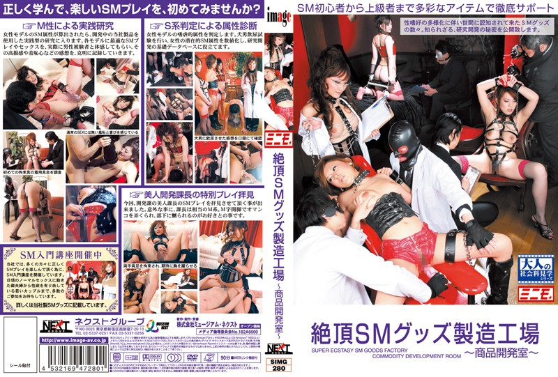 SIMG-280 download or stream.
