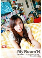My Room'H: I'll Show You My Private Sex Life - University Student Hana (20) Download