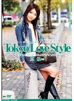 Tokyo Love Style Full Sail Download