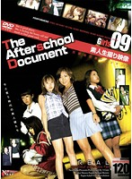 Raw Amateur Videos An After School Documentary Download