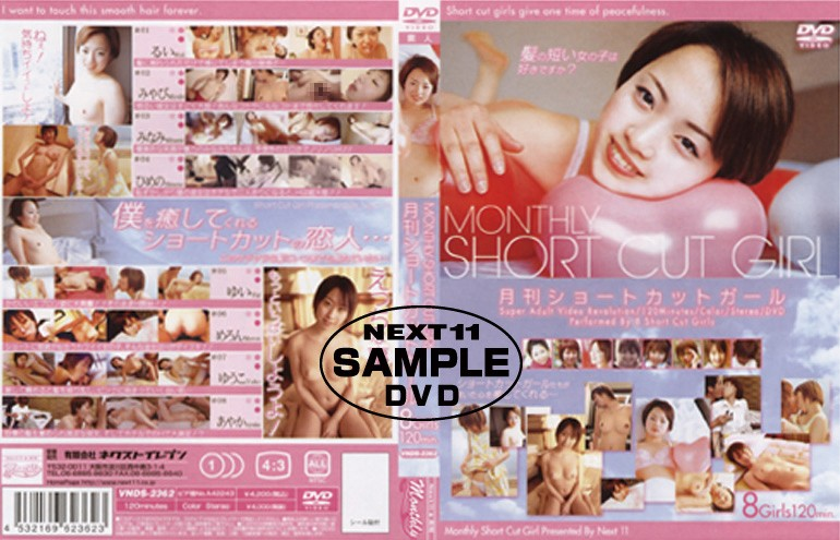 (h_259vnds02362)[VNDS-2362] Monthly Girls With Short Hair Download
