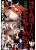Pervy Masochistic Mature Woman Can't Hold Back Her Lust Download