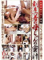 Fakecest Creampies Theater. The Sweet Juices Of A Stepmom In An Apron Download
