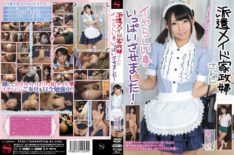 SAKA-19 free streaming porn I Made My Dispatched Maid Housekeeper Do Loads Of Hot Things ! Starring Yui.