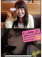 A Video About Drinking With An Amateur During The Day And Going To A Love Hotel For Some Pussy Banging Action 2 Kana Mika Mei Megumi 下載