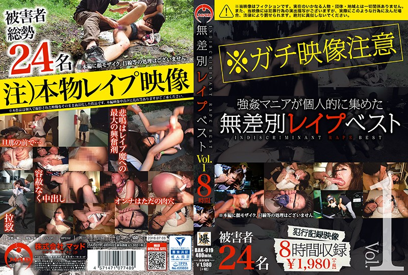[BAK-019] Indiscriminate Rape Greatest Hits Collection Vol.01 (Warning) Contains Scenes Of Real Rape 24 Victims – R18 | Sakura JAV