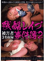 Cruel Rape Cases 2 Download