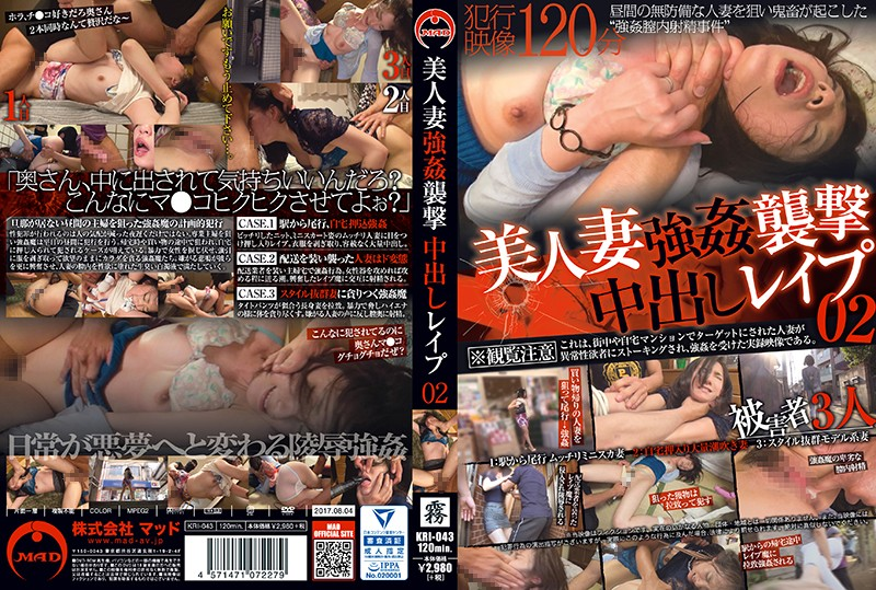 KRI-043 A Forced Attack On A Beautiful Married Woman Creampie Rape 02