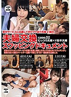 Pair of Unhappy Couples Recruited By Some Company Couple Swapping Documentary. 02 Download