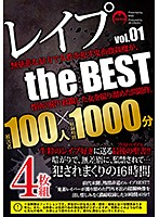 Rape The Best Hits Collection Vol.01 Sch***girls, JDs, Married Women, Office Ladies... A Video Record Of 100 Indiscriminate Rapes Download