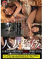 Married Woman Rape File. 02 Download