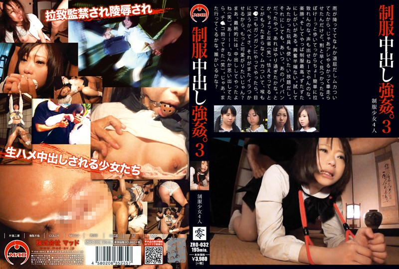 ZRO-032  Uniform Creampie R**e. 3