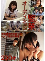 The Confinement Audition Of An Idol In Uniform Download