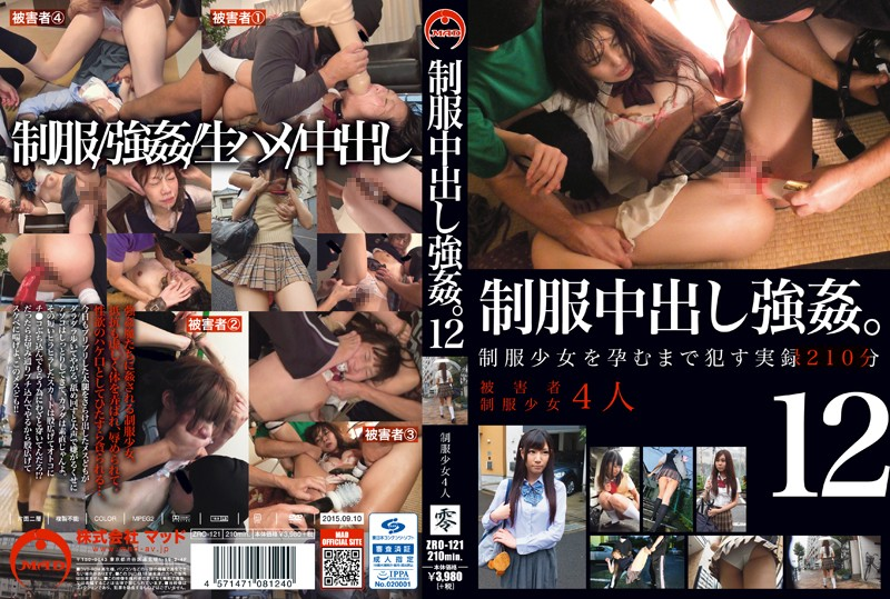 ZRO-121 Uniform Creampie R**e. 12