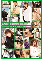 The Hunters - Picking Up Amateurs In Tokyo 2 - Omotesando Edition 下載