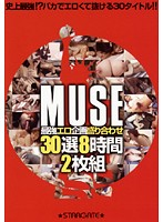 MUSE The Strongest And Dirtiest Variety Platter 30 In 8 Hours Download