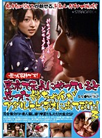 There's a Problem, Mom! The Big Sister I Thought Was Doing Well In Tokyo Has Starred In A Porn Movie! 3 Download