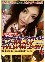 There's a Problem, Mom! The Big Sister I Thought Was Doing Well In Tokyo Has Starred In A Porn Movie! 4 Download