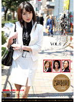 A Housewife Goes Mad With Lust, Secret Hidden Cam Videos Of A Married Woman, 5 Hours. vol. 6 Download