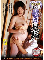 Keeping It In The Family Creampie Sex The Pregnant Stepmom Forbidden Love With Her Son-In-Law Atsuko Abe 下載