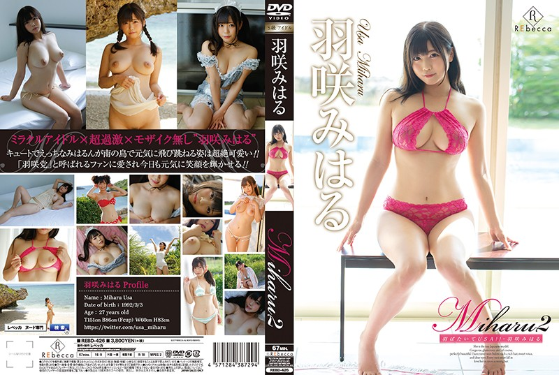 REBD-426 StreamJav Miharu 2 – Spreading Her Wings In The USA!! – Miharu Usa