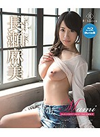 Mami's Sexy Show Time Mami Nagase Download