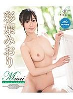 Miori Husky Heroine Miori Ayaha Download
