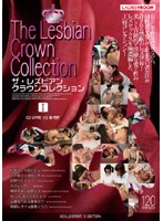 The Lesbian Crown Collection 1 下載
