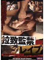 Abducted Rape Download