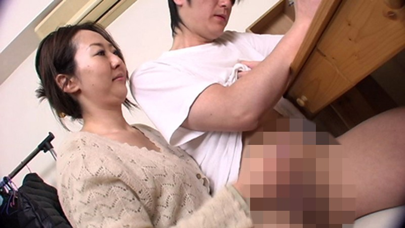 Japanese Mom Son Watching