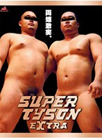 SUPER TYSON EXTRA Download