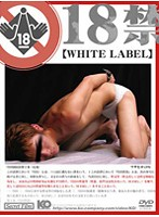18+ Only [WHITE LABEL] Download