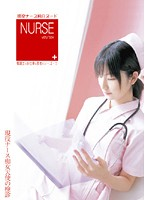 Nurse Very ** 2. A Nurse's Job Is To Train Her Patients. Download