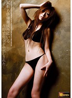 Profession Special: Famous Acting School's Karina Yoshino Creampied... Download